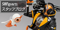 """S.H.Figuarts Kamen Rider Ghost Ore Damashii"" product sample review!"