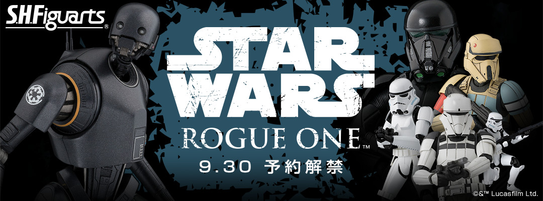 """Rogue One: A Star Wars Story"" S.H.Figuarts series"