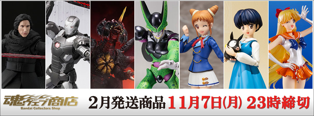 At 23:00 JST, Nov. 7th, the pre-order will end (shipping from Tamashii Web Shop in Feb. 2017)
