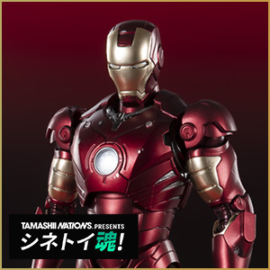 「TAMASHII Features 2020」開催決定!新規カラーのマーク3を限定販売!