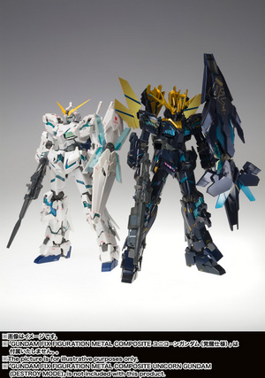 GUNDAM FIX FIGURATION METAL COMPOSITE バンシィ・ノルン(覚醒仕様) 05