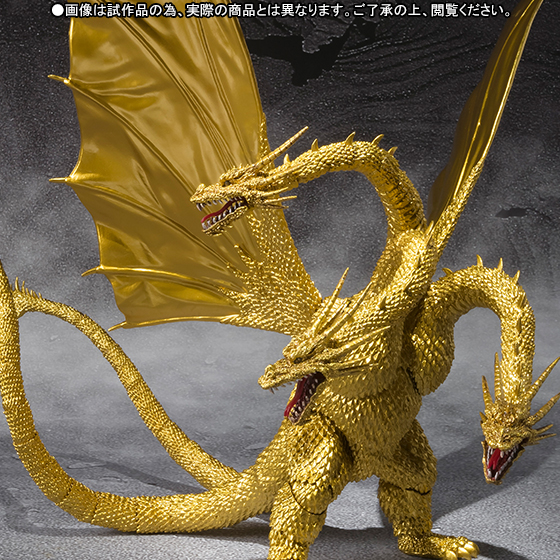 S.H.MonsterArts キングギドラ Special Color Ver. 01