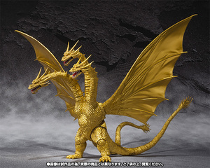 S.H.MonsterArts キングギドラ Special Color Ver. 03