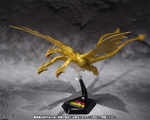S.H.MonsterArts キングギドラ Special Color Ver. 07