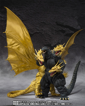 S.H.MonsterArts キングギドラ Special Color Ver. 09