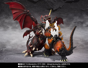 S.H.MonsterArts デストロイア(完全体) Special Color Ver. 08