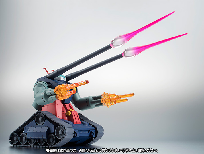 ROBOT魂 <SIDE MS> RX-75-4 ガンタンク & ホワイトベースデッキ ver. A.N.I.M.E. 05