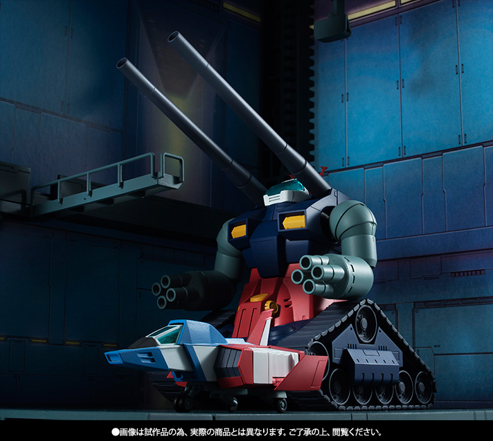 ROBOT魂 <SIDE MS> RX-75-4 ガンタンク & ホワイトベースデッキ ver. A.N.I.M.E. 06