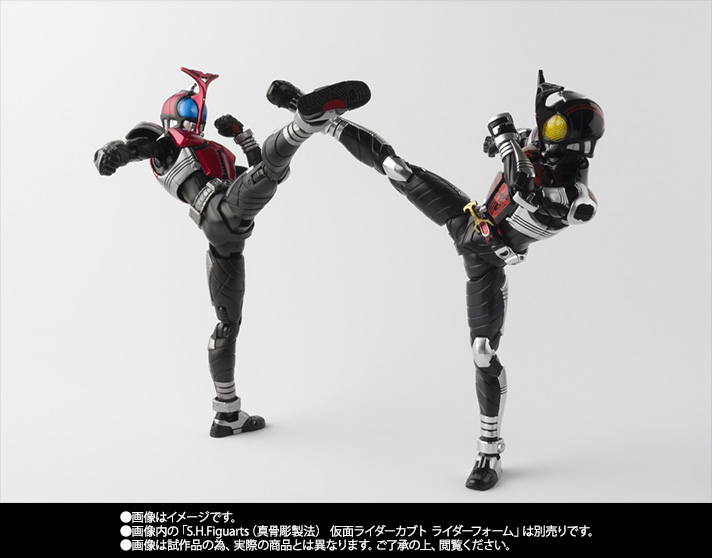S.H.Figuarts(真骨彫製法) 仮面ライダーダークカブト 05