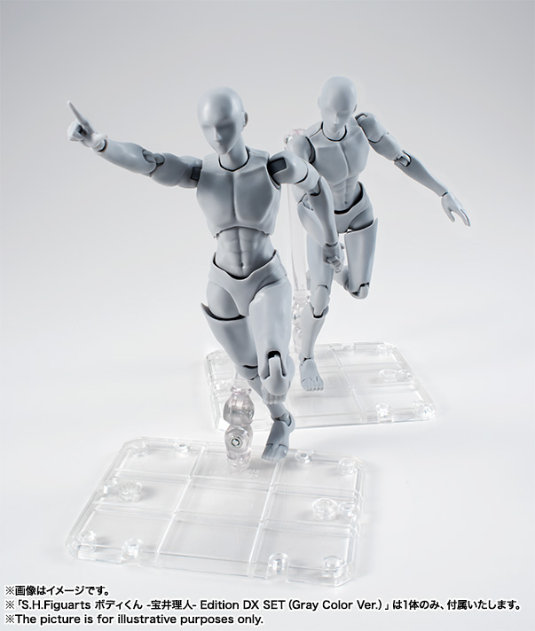 S.H.Figuarts ボディくん -宝井理人- Edition DX SET (Gray Color Ver.)  13