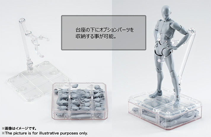 S.H.Figuarts ボディくん -宝井理人- Edition DX SET (Gray Color Ver.)  14