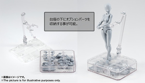 S.H.Figuarts ボディちゃん -矢吹健太朗- Edition DX SET (Gray Color Ver.) 16