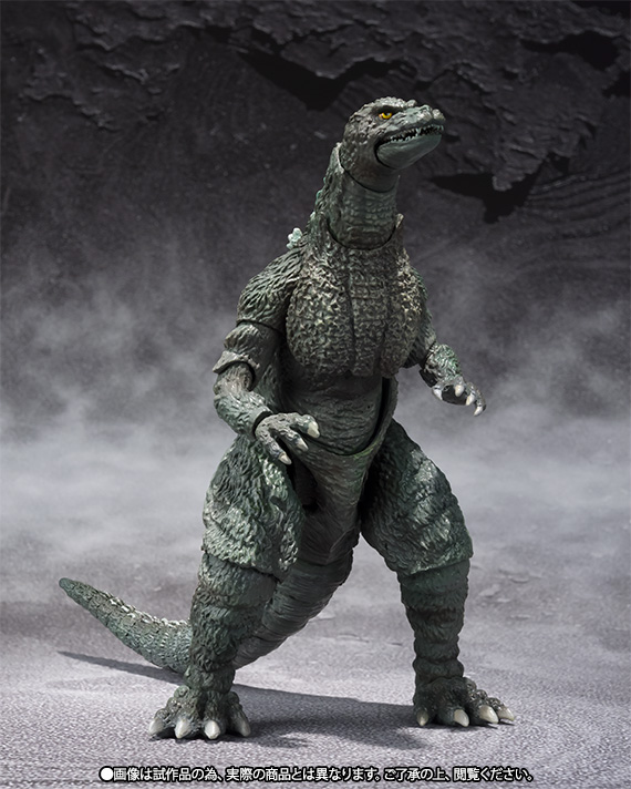 S.H.MonsterArts ゴジラジュニア Special Color Ver. 03