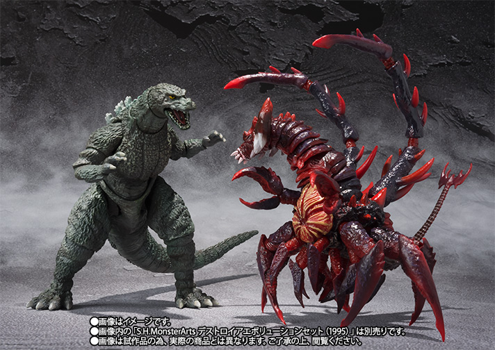 S.H.MonsterArts ゴジラジュニア Special Color Ver. 06