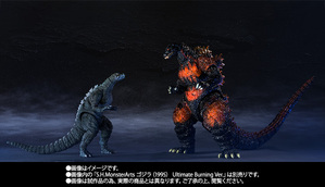 S.H.MonsterArts ゴジラジュニア Special Color Ver. 07
