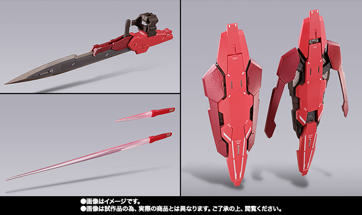 METAL BUILD ガンダムアストレア TYPE-F (GN HEAVY WEAPON SET) 10