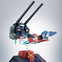 THE ROBOT SPIRITS <SIDE MS>  RX-75-4 ガンタンク&コア・ファイター射出パーツ ver. A.N.I.M.E.