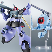 ROBOT魂 【通常版】<SIDE MS>  MS-09R リック・ドム&RB-79 ボール ver. A.N.I.M.E.