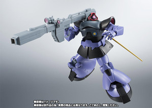 ROBOT魂 【通常版】<SIDE MS>  MS-09R リック・ドム&RB-79 ボール ver. A.N.I.M.E. 04