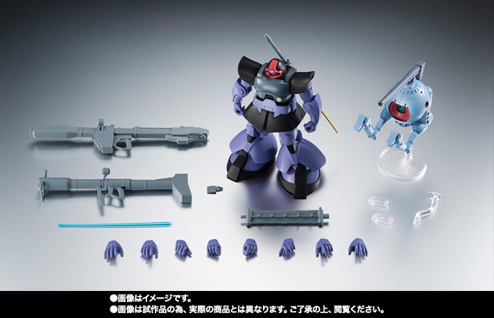 ROBOT魂 【通常版】<SIDE MS>  MS-09R リック・ドム&RB-79 ボール ver. A.N.I.M.E. 08