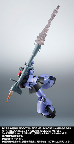 ROBOT魂 【通常版】<SIDE MS>  MS-09R リック・ドム&RB-79 ボール ver. A.N.I.M.E. 09