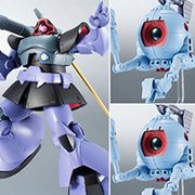 【1対2】<SIDE MS> MS-09R リック・ドム&RB-79 ボール ver. A.N.I.M.E.(ボール増援2機編隊セット)