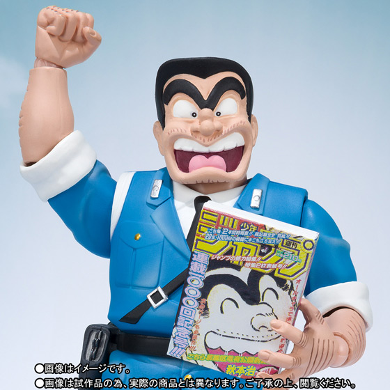 S.H.Figuarts 両津勘吉 JUMP 50th ANNIVERSARY EDITION ~II~【先着販売】 01