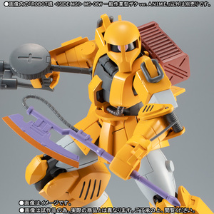 ROBOT魂 <SIDE MS> MS-06W 一般作業型ザク ver. A.N.I.M.E. 01