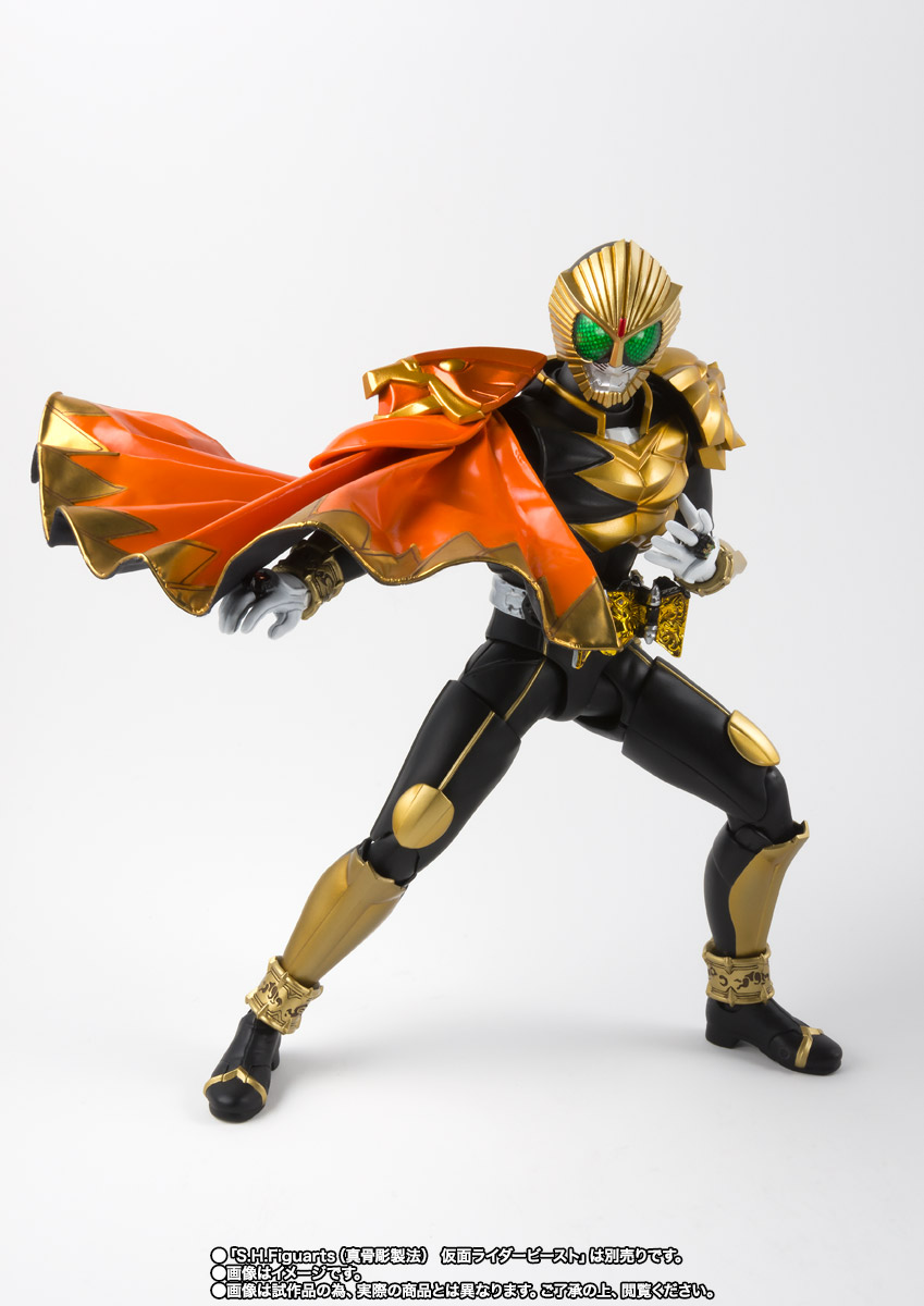 S.H.Figuarts(真骨彫製法) 仮面ライダービースト マントセット 02