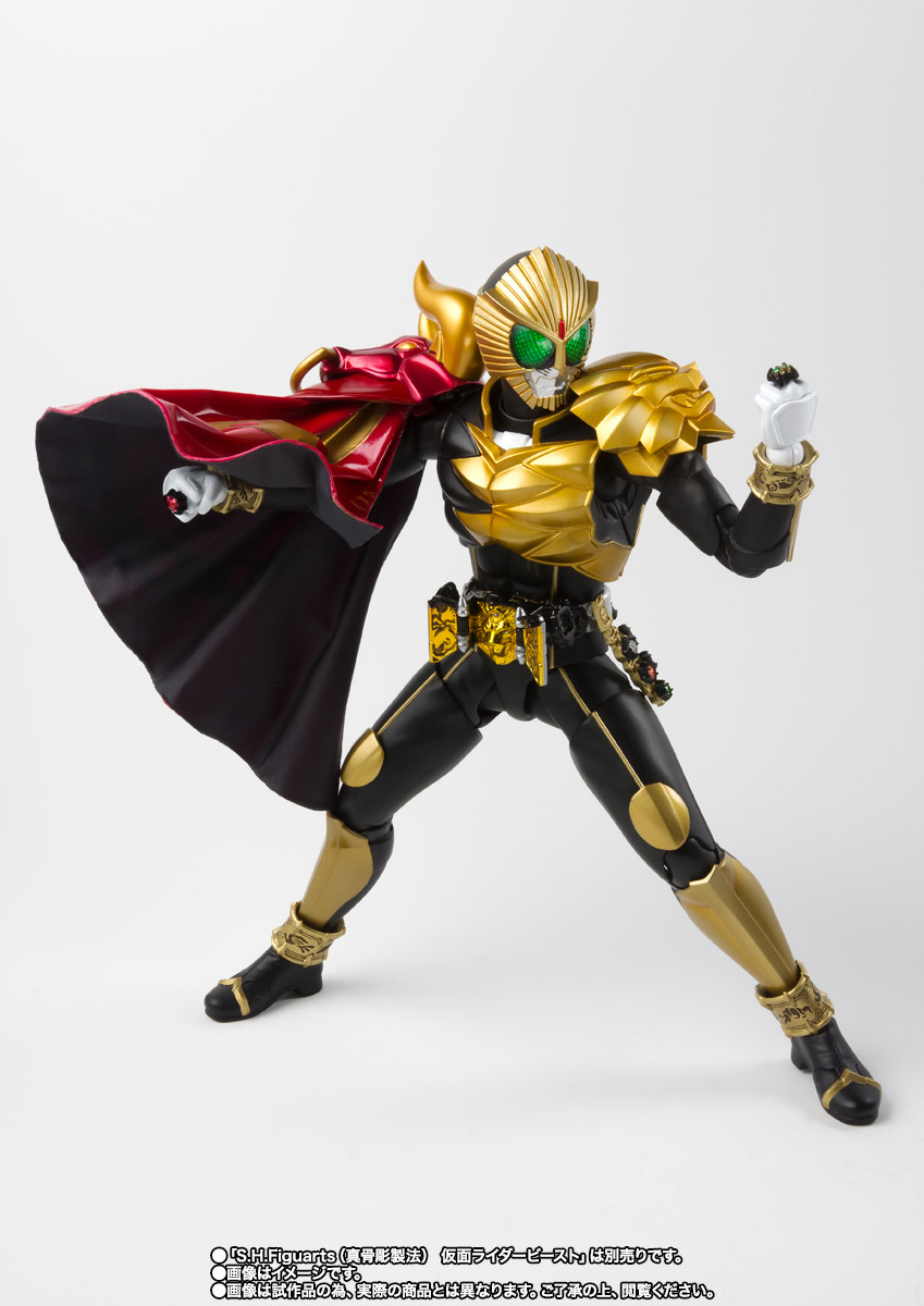 S.H.Figuarts(真骨彫製法) 仮面ライダービースト マントセット 04