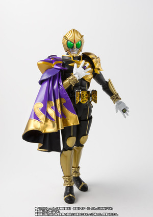 S.H.Figuarts(真骨彫製法) 仮面ライダービースト マントセット 08