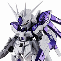 NXEDGE STYLE [MS UNIT] Hi-νガンダム(TOKYO LIMITED Ver.)