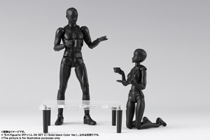 S.H.Figuarts ボディくん DX SET 2( Solid black Color Ver.) 12