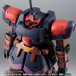 ROBOT魂 ver. A.N.I.M.E. <SIDE MS> YMS-09R-2 プロトタイプ・リック・ドムII ver. A.N.I.M.E. 01