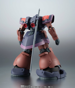 ROBOT魂 ver. A.N.I.M.E. <SIDE MS> YMS-09R-2 プロトタイプ・リック・ドムII ver. A.N.I.M.E. 04