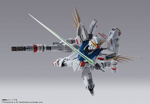 METAL BUILD ガンダムF91 CHRONICLE WHITE Ver. 11